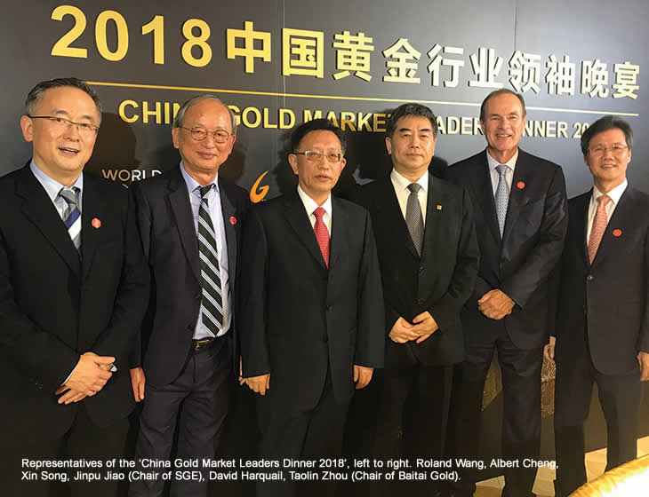 Representatives of the 'China Gold Market Leaders Dinner 2018'