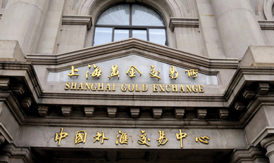 The Shanghai Gold Exchange.